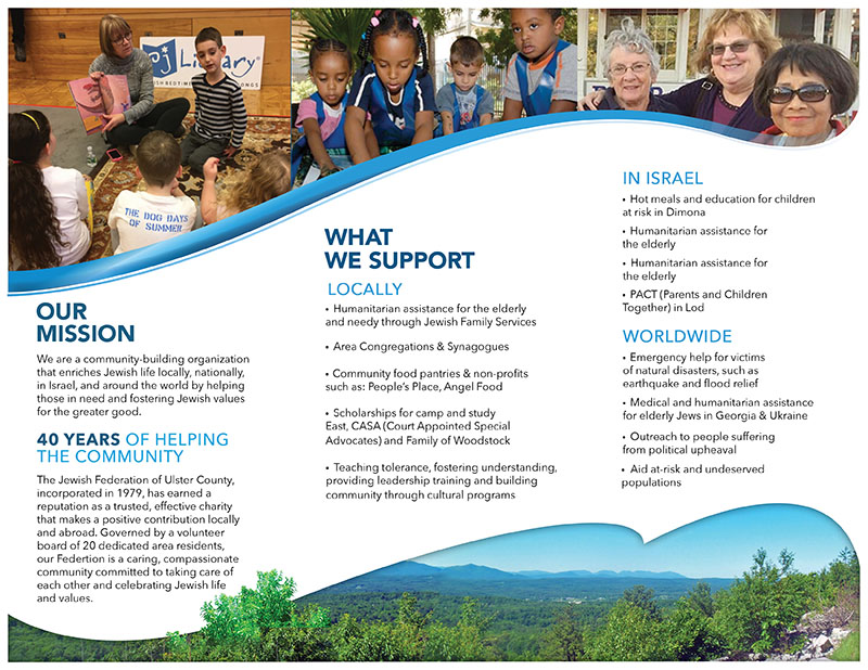 Jewish Federation of Ulster County Brochure